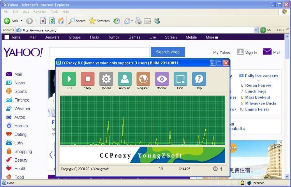 Client server communication via proxy server. | download.