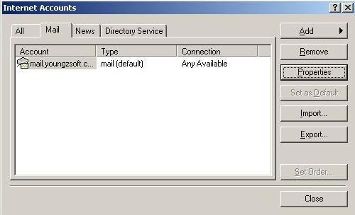 How to configure mail proxy settings in Outlook Express?